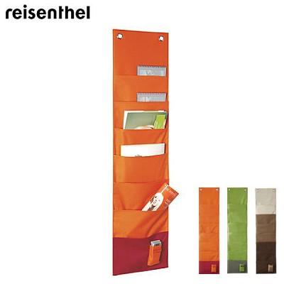 [라이젠탈]Magazinboard_Carrot Red(벽걸이 수납함/정리함)/CX1004