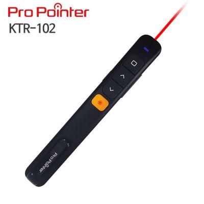 KTR102 무선프리젠터,레이저포인터 PPT프리젠테이션  KTR102