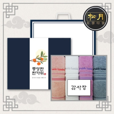 송월 추석선물세트 AB 재즈 세면타월 4매세트