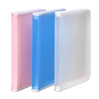 지퍼화일케이스F588-7 청색 (문화) (개)268428