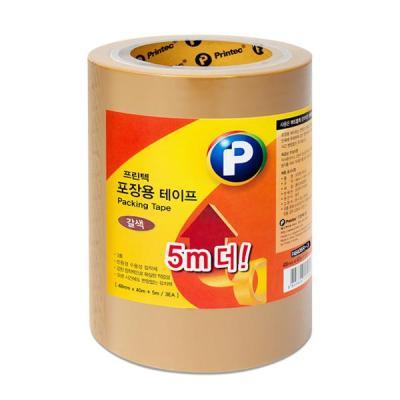 [프린텍] P4840BR-3_포장용 테이프 3롤/갈색