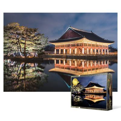 500피스 직소퍼즐 - 경복궁 경회루의 야경