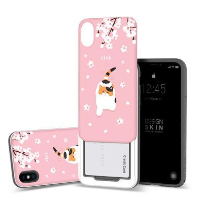 아이폰XS/X 슬라이더 냥냥이 벚꽃 카드케이스 핑크