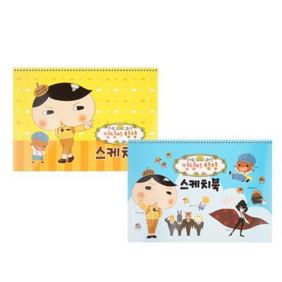 엉덩이탐정 스케치북랜덤 (H942591)