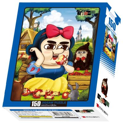 마음의 소리 직소퍼즐 150피스 : 백설공주