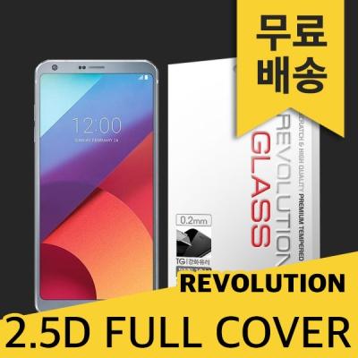 레볼루션글라스 2.5D 풀커버 LG G6/G600