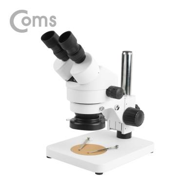 초정밀 쌍안 현미경 세트 LCBB747