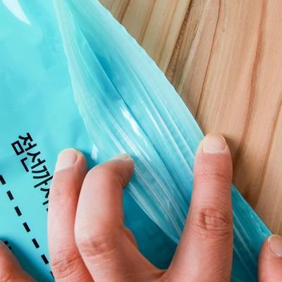 2p 지퍼형 압축백 소 롤백 비닐팩 진공팩 롤팩 지퍼