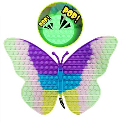 초초대형 40cm 오로라 나비 야광 푸쉬팝 버블 팝잇