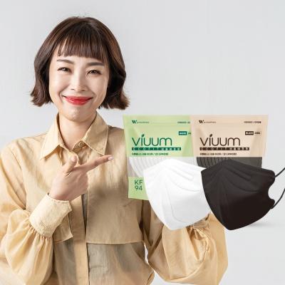 국산 KF94 비움 에코핏 100매 새부리형마스크