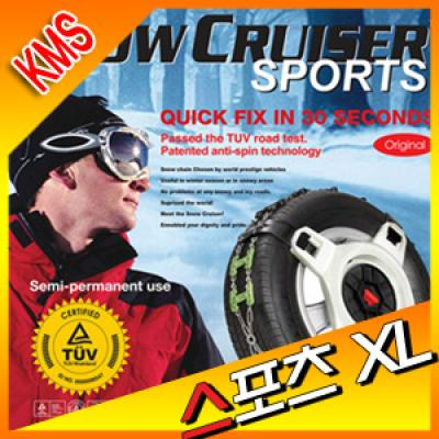 정품 스노우크루져 스노우체인(스포츠XL)/그레이트스파이더형 컴팩트/자동차체인/체인/자동차용품/타이어