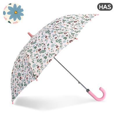 [HAS] 아동 우산 (쁘띠플라워)