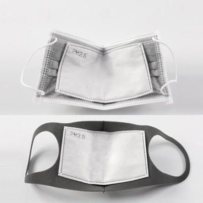마스크 5중 필터 PM2.5 교체형 일회용 리필 패드 20매