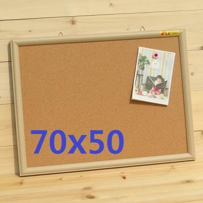 천연콜크를 사용한-국산 미송프레임 콜크 게시판 70x50cm