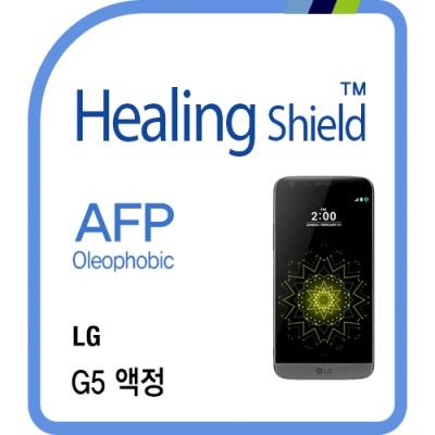 LG G5 올레포빅 필름 2매+후면 버츄얼스킨 3종 모듈