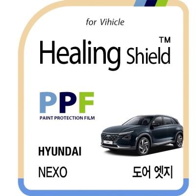 현대 넥쏘 도어 엣지 PPF 보호필름 4매(HS1762045)