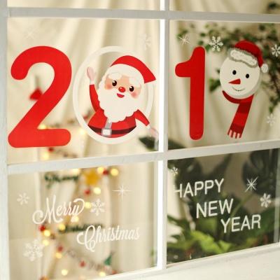 크리스마스 칼라 윈도우 스티커 (2019해피뉴)