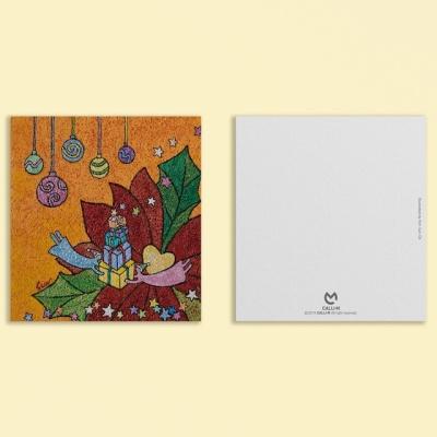 [카드] 축복의선물2 캘리그라피 카드