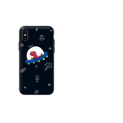 [S8/G950] 우주공룡 마그네틱 자석 도어 범퍼케이스