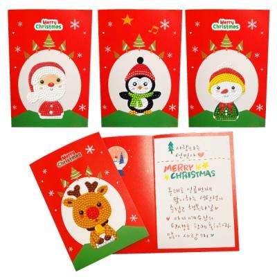 보석십자수 크리스마스 카드