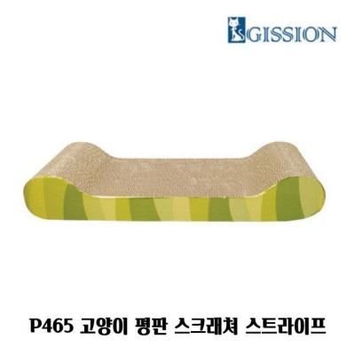 P465 고양이 평판 스크래쳐 스트라이프 캣 장난감