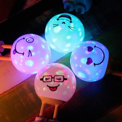 스마일 무드등 Smile Mood Lantern