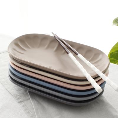 케라미카 바뎀 타원접시 22cm - 6color