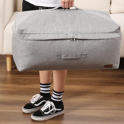 패브릭 지퍼형 수납 이불 정리함 보관함 가방 (대형)