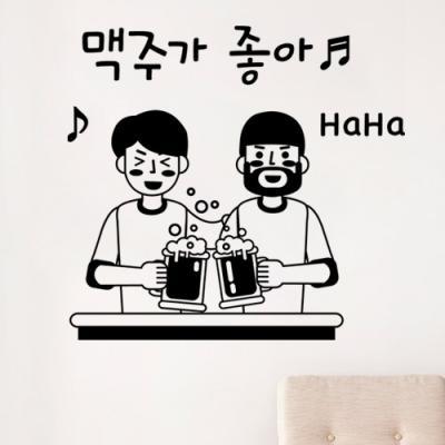 id546-맥주가좋아_그래픽스티커