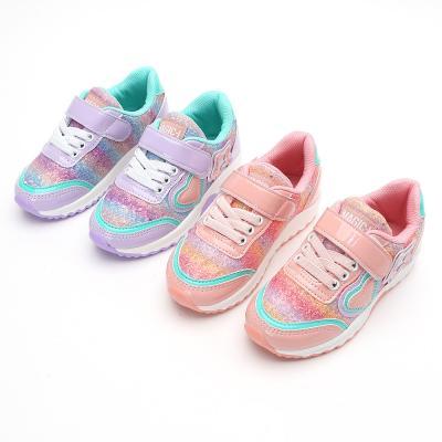 매직 써니 170-220 유아 아동 키즈 운동화 신발