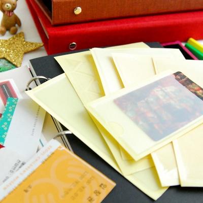 제이로그 스크랩 꾸미기아이템-메모리 포켓(사진+티켓+엽서+수납포켓)