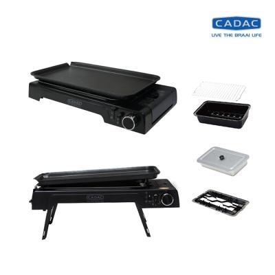 3웨이 3in1 휴대용 와이드 가스그릴 세트 CADAC-6700F