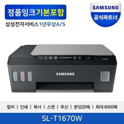 삼성전자 SL-T1670W 컬러 잉크젯복합기