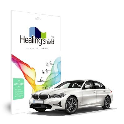 BMW 3GT 2020 8.8인치 내비게이션 저반사 Light 필름