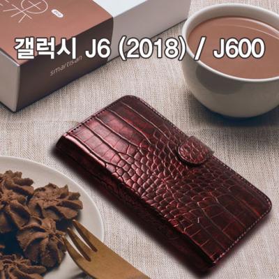 스터핀/미르더블다이어리/갤럭시J6 2018/J600