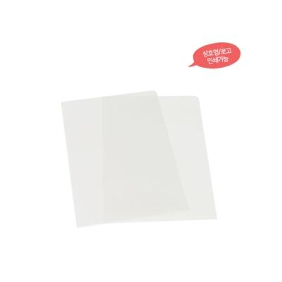 정품 L홀더 클리어파일 1장(인쇄가능)