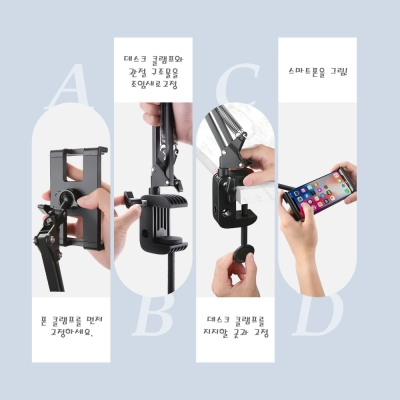 펀디안 파워베슬 ARM 관절형 스마트폰 태블릿 거치대