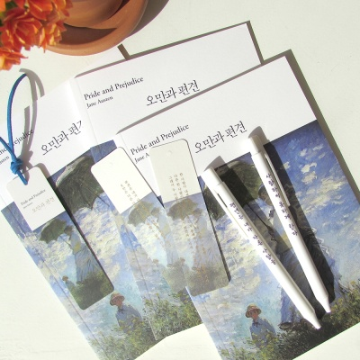 오만과 편견 책갈피 볼펜 + 노트 3권 세트