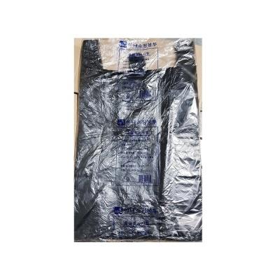 비닐쇼핑백 검정색 (48 x57cm) 70매 X20 손잡이봉투