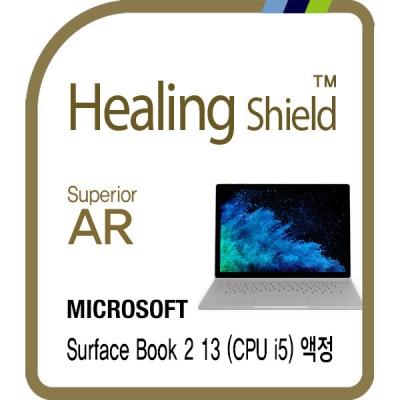 MS 서피스 북2 13형(CPU i5) 고화질 액정보호필름 1매