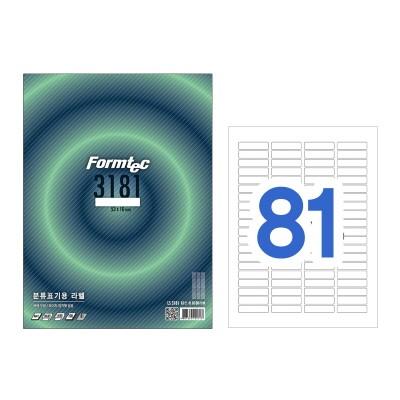 분류표기용 라벨/LS-3181