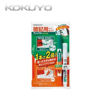 코쿠요 암기용 펜 세트[00027079]