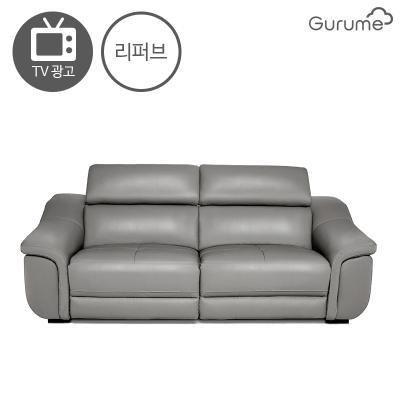 구르메 광폭 리클라이너 쇼파 3인용 M05-2 리퍼브
