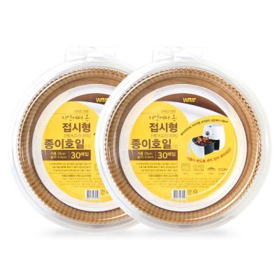 접시형 종이호일 23cm(30매) /2개세트