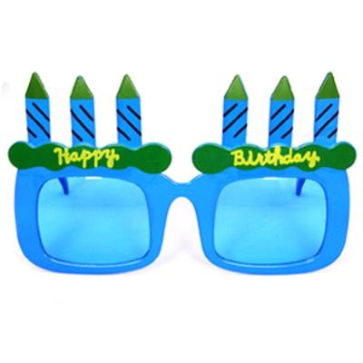 생일촛불안경 (블루)