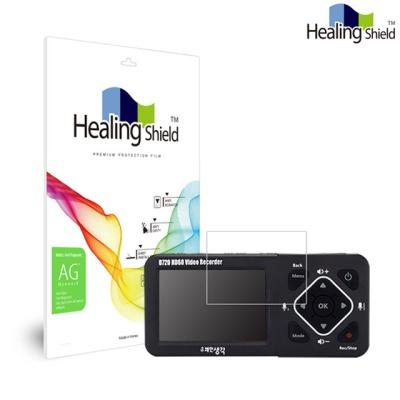 힐링쉴드 모니터레코더 D720 HD60 액정보호필름 2매