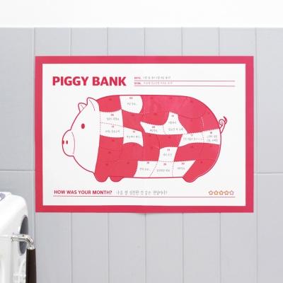 [A3]작심한달 포스터세트(포스터3장+스티커2장)