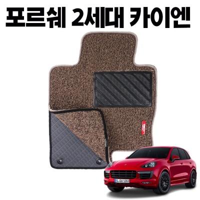 포르쉐 2세대 카이엔 이중 코일 차량 깔판 매트 Brown