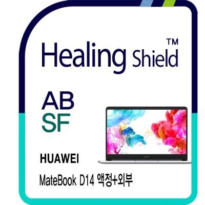 화웨이 메이트북 D14 안티블루 액정+외부3종필름 세트