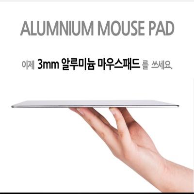 [220x180mm] 고광택 알루미늄 마우스패드